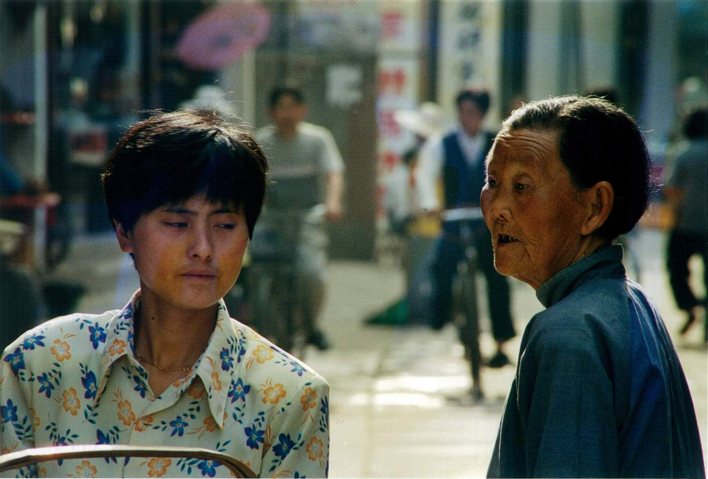 Agree to Disagree 毛澤東說得好,因為我們是為人民服務的,所以我們如果有缺點,就不怕別人批評指出。